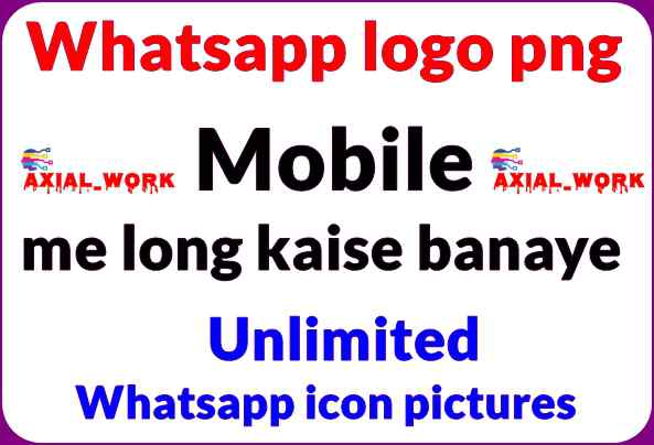 Whatsapp logo png whatsapp icon pictures download