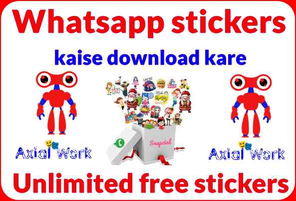 Whatsapp stickers kaise download kare